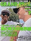 GRAND PRIX Special (グランプリ トクシュウ) 2014年 07月号 [雑誌]