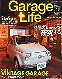 Garage Life (ガレージライフ) 2011年 01月号 [雑誌]