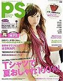 PS (ピーエス) 2008年 07月号 [雑誌]