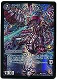 DMデュエルマスターズ 【 黒神龍エンド・オブ・ザ・ワールド[プロモ] 】 P14/Y12