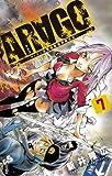 ARAGO 7 (少年サンデーコミックス)