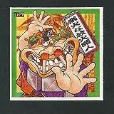 ビックリマン2000 アートコレクション Art-016 業火な放火魔人 (放火魔人)