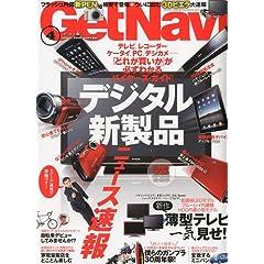 GET Navi ( �Q�b�g�i�r ) 2010�N 04���� [�G��]