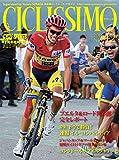 CICLISSIMO (チクリッシモ) No.42 2014年12月号 (サイクルスポーツ2014年12月号増刊)