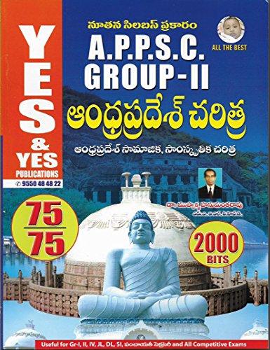 APPSC Group-II Social and Cultural History of Andhra Pradesh [ TELUGU MEDIUM...