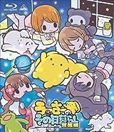 12話分収録の「うーさーのその日暮らし 覚醒編」BD/DVDが5月発売