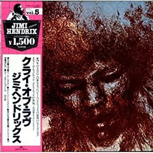 jimi hendrix the cry of love lp music. Black Bedroom Furniture Sets. Home Design Ideas