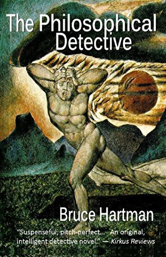 Bargain eBook - The Philosophical Detective