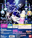 テガミバチ REVERSE ビーズマスコット アニメ 携帯 ストラップ ガチャ バンダイ(全5種フルコンプセット)