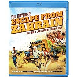 Escape From Zahrain [Blu-ray]