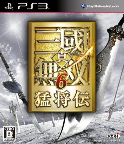 Shin Sangoku Musou 6 Moushouden [Japan Import] (Warriors Orochi 3 Ps3 compare prices)