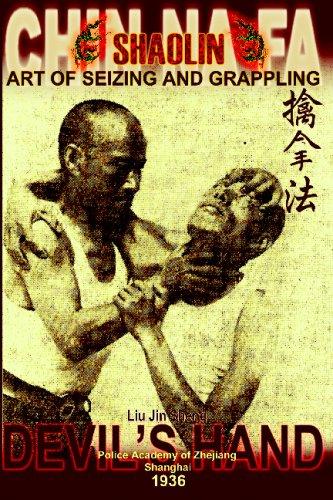 Shaolin Chin Na Fa: Art of Seizing and Grappling. Instructor's Manual for Police Academy of Zhejiang Province (Shanghai, 1936) [Sheng, Liu Jin - Timofeevich, Andrew] (Tapa Blanda)