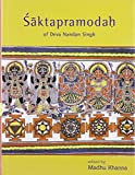 img - for Saktapramodah of Deva Nandan Singh book / textbook / text book