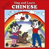 echange, troc Trio Jan Jeng & Selina Yoon - Sing & Learn Chinese