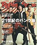 Rolling Stone ( ローリング・ストーン ) 日本版 2009年 07月号 [雑誌]