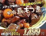 甲府鳥もつ煮 600g
