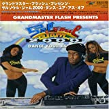GRANDMASTER FLASH presents SALSOUL JAM 2000 DANCE YOUR ASS OFF GRANDMASTER FLASH SALSOUL MIX CD