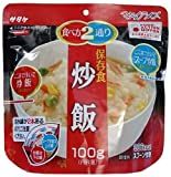 Amazon.co.jpサタケ マジックライス 保存食 炒飯 1袋