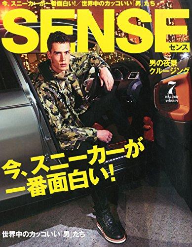 SENSE(センス) 2015年 07 月号 [雑誌]