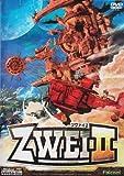 ZWEI II 通常版