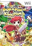echange, troc Dokapon kingdom