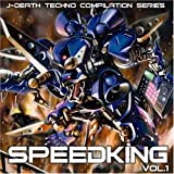 SPEEDKING Vol.1