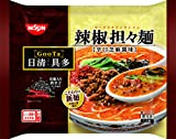 日清食品 具多辣椒 担々麺 326g[冷凍]