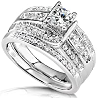 1 Carat TW Round Brilliant Diamond Wedding Set in 14k White Gold - Size 4.5 by Diamond-Me