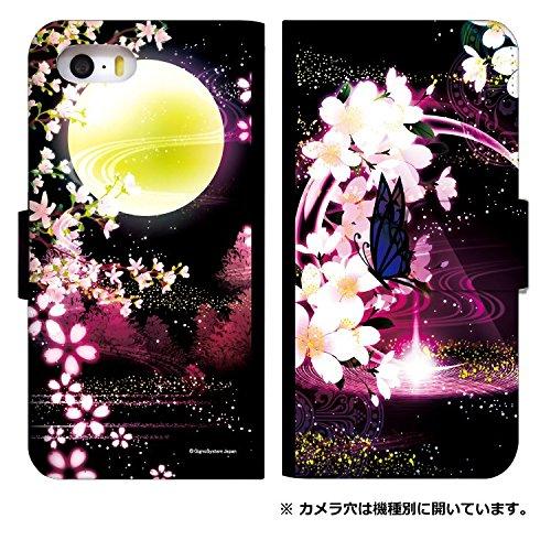 スマホケース 手帳型 全機種対応 iPhone6 ケース アイフォン6 スマホゴ デザイン手帳 スマホ カバー スマートフォン ケース 0114-E. 蝶と桜