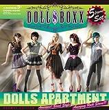 Dolls Apartment