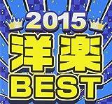 2015 洋楽 BEST