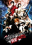 新生 ROCK MUSICAL BLEACH Reprise [DVD]
