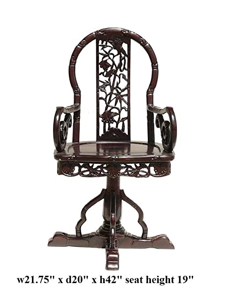 Chinese Redwood Carved Swivel Armchair Ass525