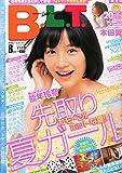 B.L.T.関東版 2014年 08月号 [雑誌]