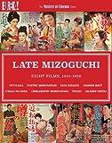 Late Mizoguchi LTD EDITION BLU-RAY BOX SET (Masters of Cinema) (BLU-RAY)