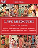Late Mizoguchi LTD EDITION BLU-RAY BOX SET (Masters of Cinema) (BLU-RAY)