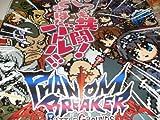 ファントムブレイカー:バトルグラウンド  B2大絵柄巨大ポスター