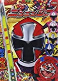 手裏剣戦隊 ニンニンジャー 1 (てれびくんギンピカシール絵本  スーパーV戦隊シリーズ)