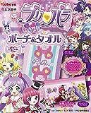 プリパラポーチ&タオル(第2弾) 8個入りBOX(食玩・清涼菓子)