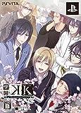 学園K -Wonderful School Days- V Edition 限定版 予約特典(ドラマCD) 付