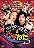 ����ɥ����å��ޥ�Υ��ͤ� Vol.1 ���ο��ͥ٥��ȥ��쥯����� [DVD]