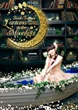 田村ゆかり LOVE■LIVE *Lantana in the Moonlight* [DVD]
