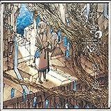 【Amazon.co.jp限定】紡ぎの樹(アナザージャケット(直筆サイン入り)付)