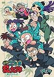 TVアニメ「忍たま乱太郎」第21シリーズ DVD-BOX 上の巻[DVD]