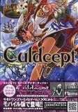 カルドセプト 5 (5)