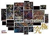 「パズル&ドラゴンズ」究極進化モンスター画集が11日発売