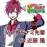 カレにドンドン迫られるCD 「LOVE★DON!!★QUIXOTE」 Vol.1 モナミ先輩 CV.近藤 隆