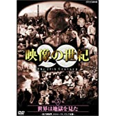 NHK  5  [DVD]