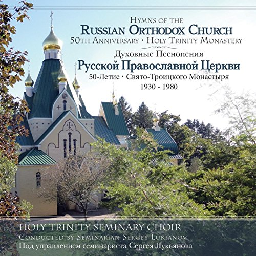 Hymns Of Russian Orthodox Church: 50Th Anniversary front-897600