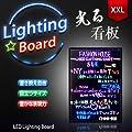 光る看板 電光掲示板 電子看板 800×600 XXLサイズ ライティングボード / メッセージボード /…